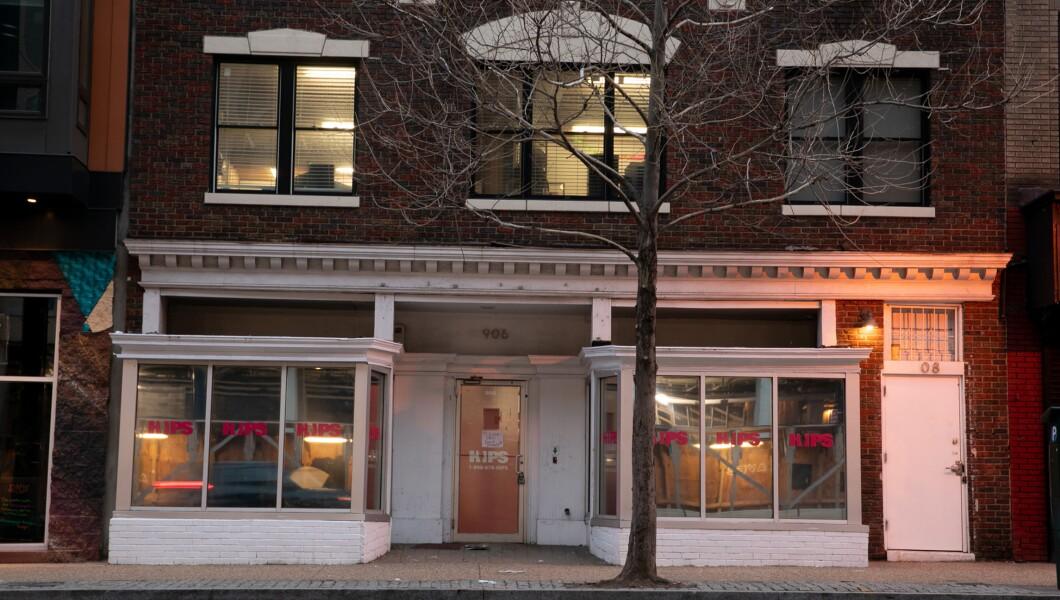HIPS办公大楼周五在华盛顿特区展出。 HIPS为华盛顿特区的性工作者提供帮助和支持。