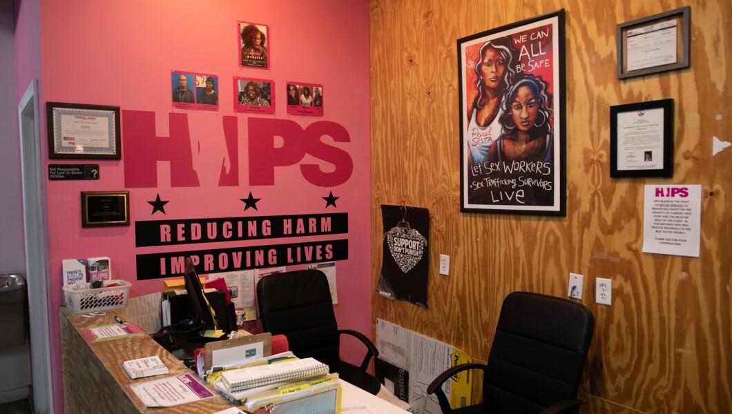 展示了HIPS,一个反艾滋病健康和宣传组织的前台。