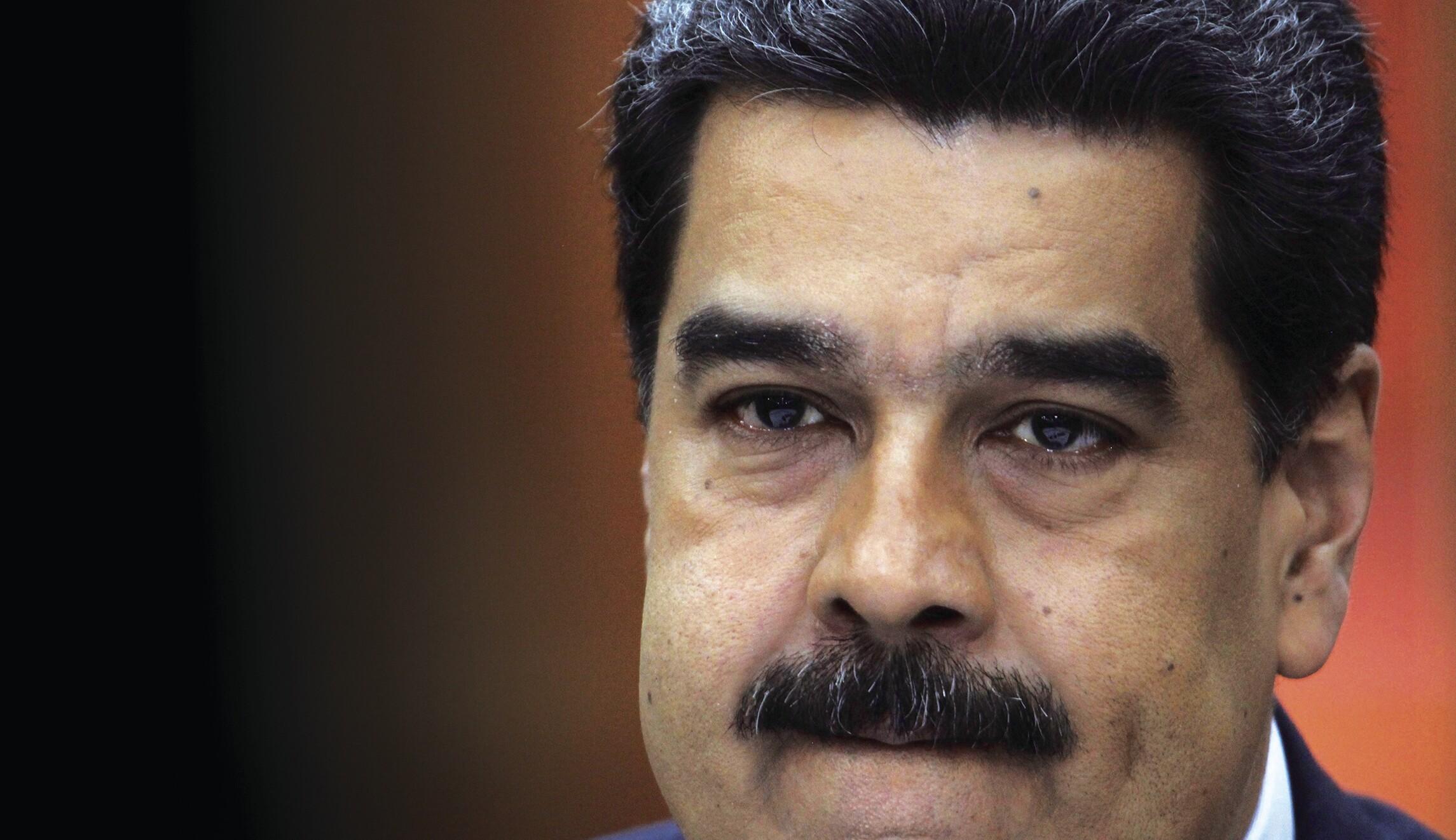 委内瑞拉政治危机