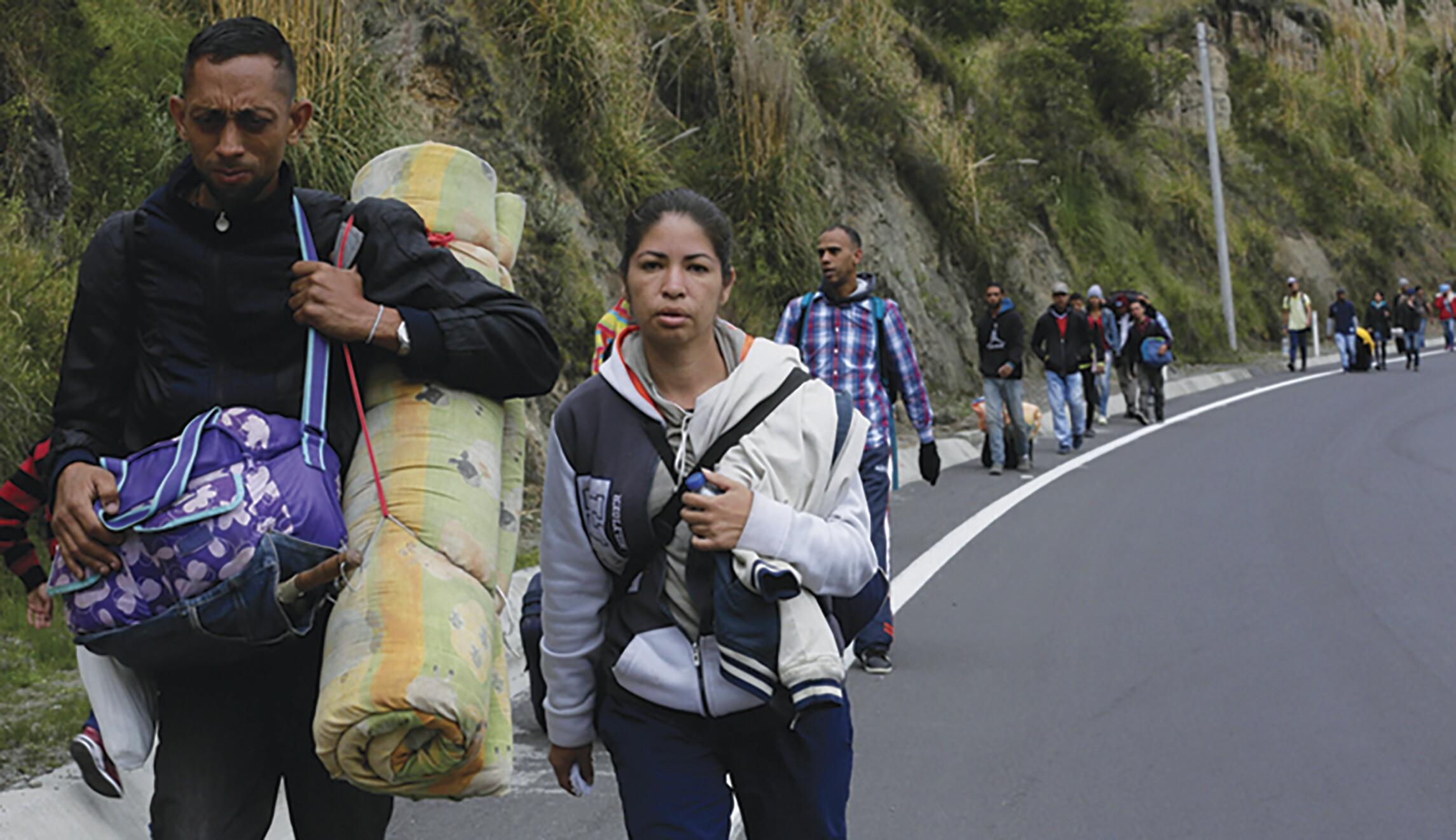厄瓜多尔委内瑞拉移民危机