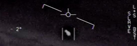 Unidentified Aerial Phenomena.png
