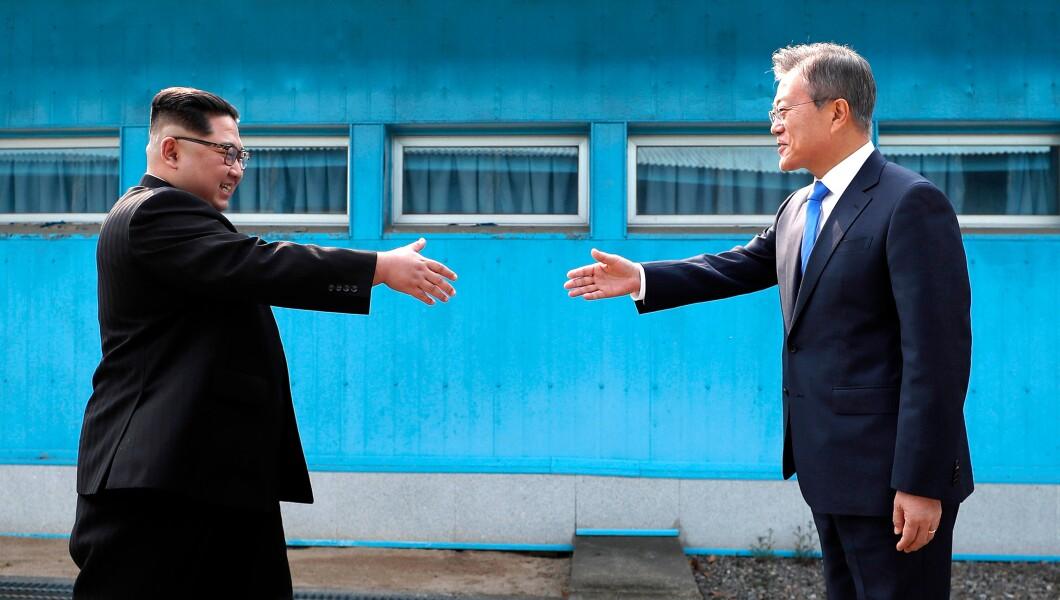 Kim Jong Un,Moon Jae-in north korea and south korea