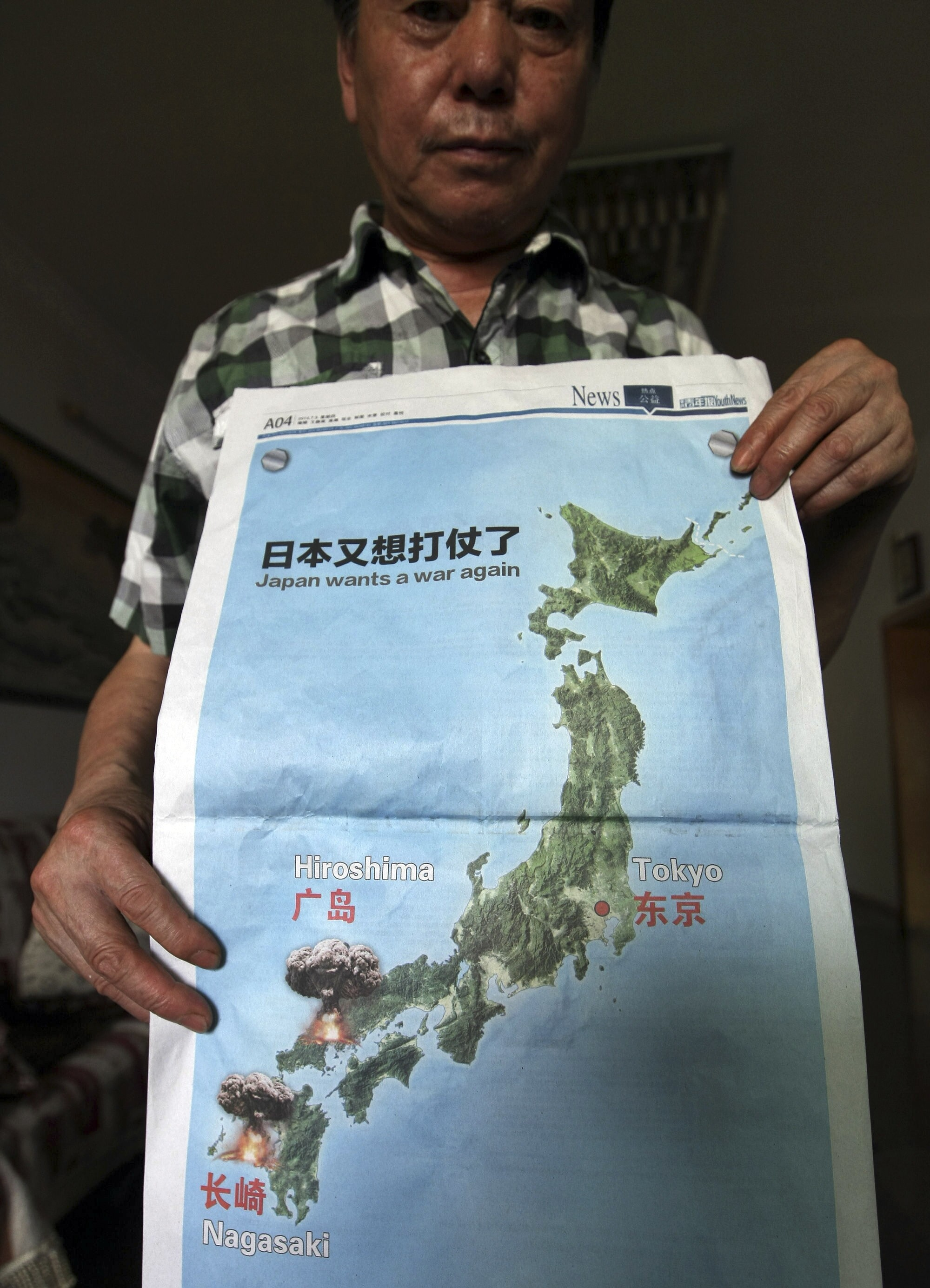 Japan Protests China Paper S Map Of Atomic Clouds