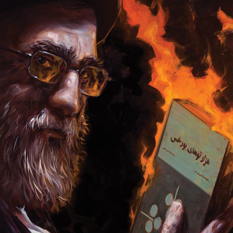 Irans Supreme Censor Koran Bekas Dan Retur