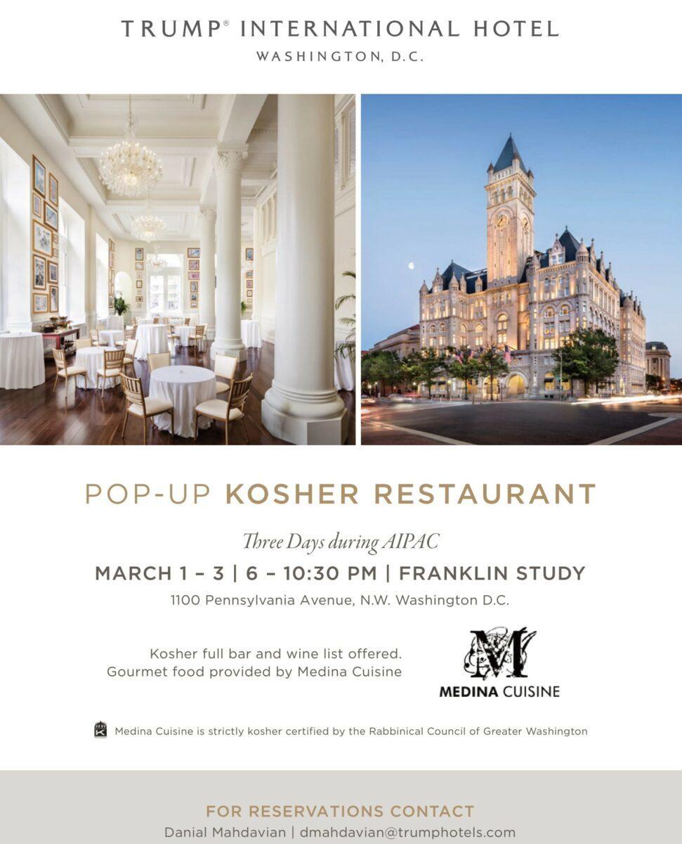 Trump-Hotel-DC-Kosher-Pop-Up-Restaurant-971x1200.jpg