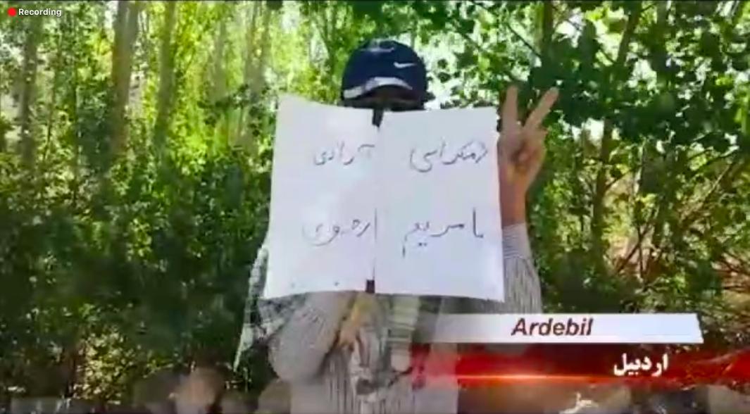 Iranian Dissident