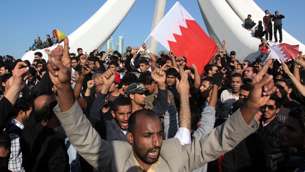 Mideast Bahrain Protests
