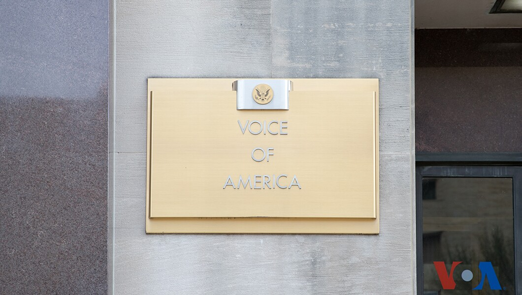 Voice of America building Washington