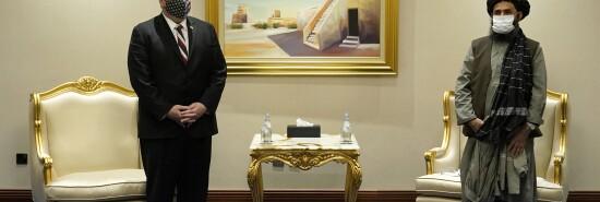 Qatar US Pompeo