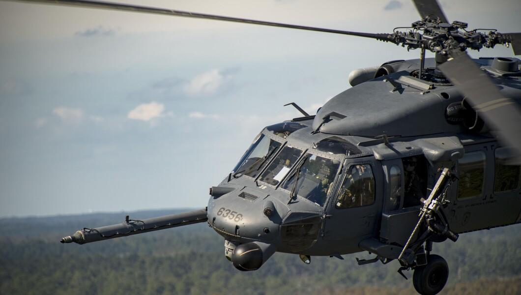 US identifies seven troops killed in Iraq helicopter crash (washingtonexaminer.com)
