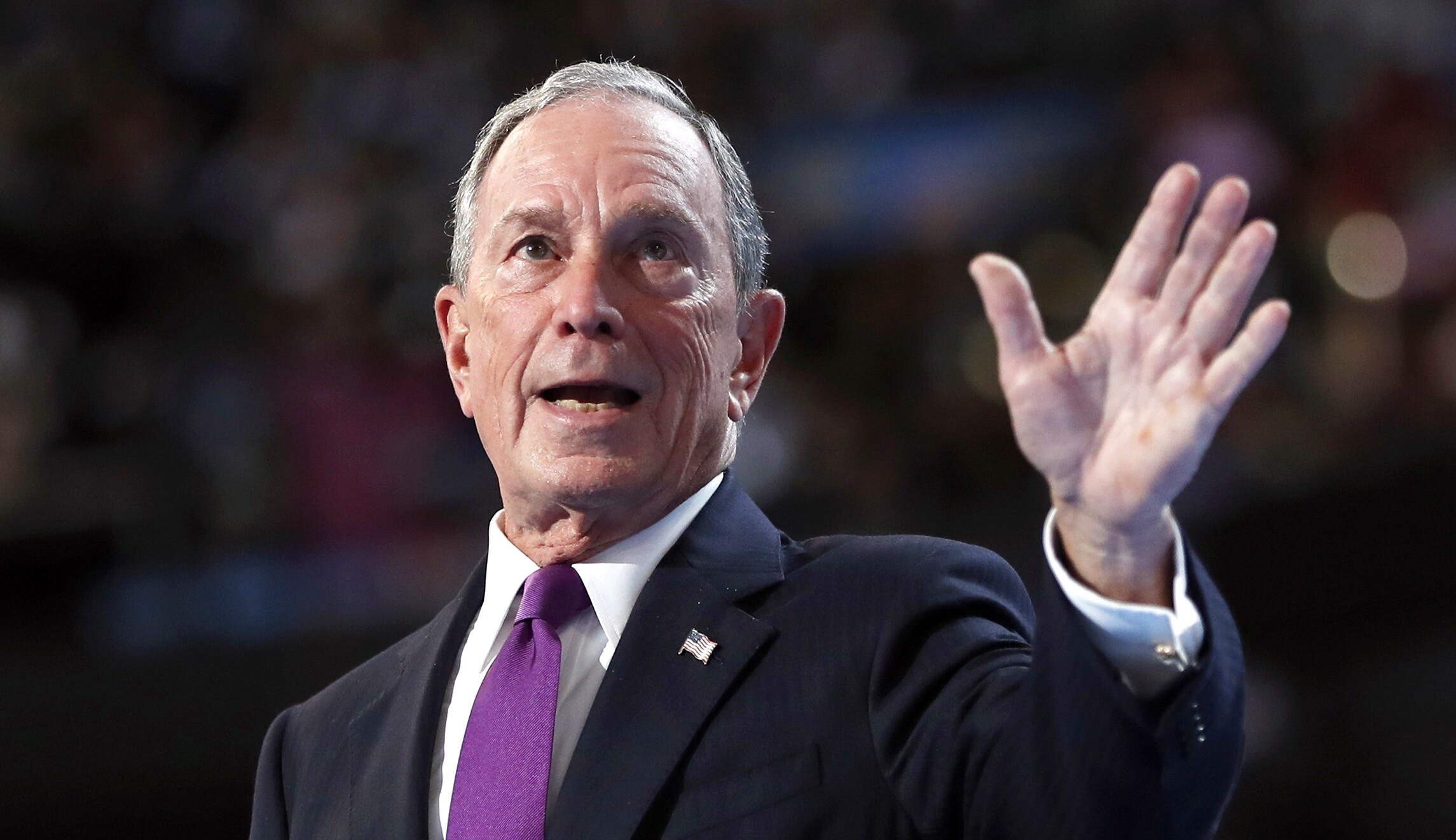 Michael Bloomberg gives record...