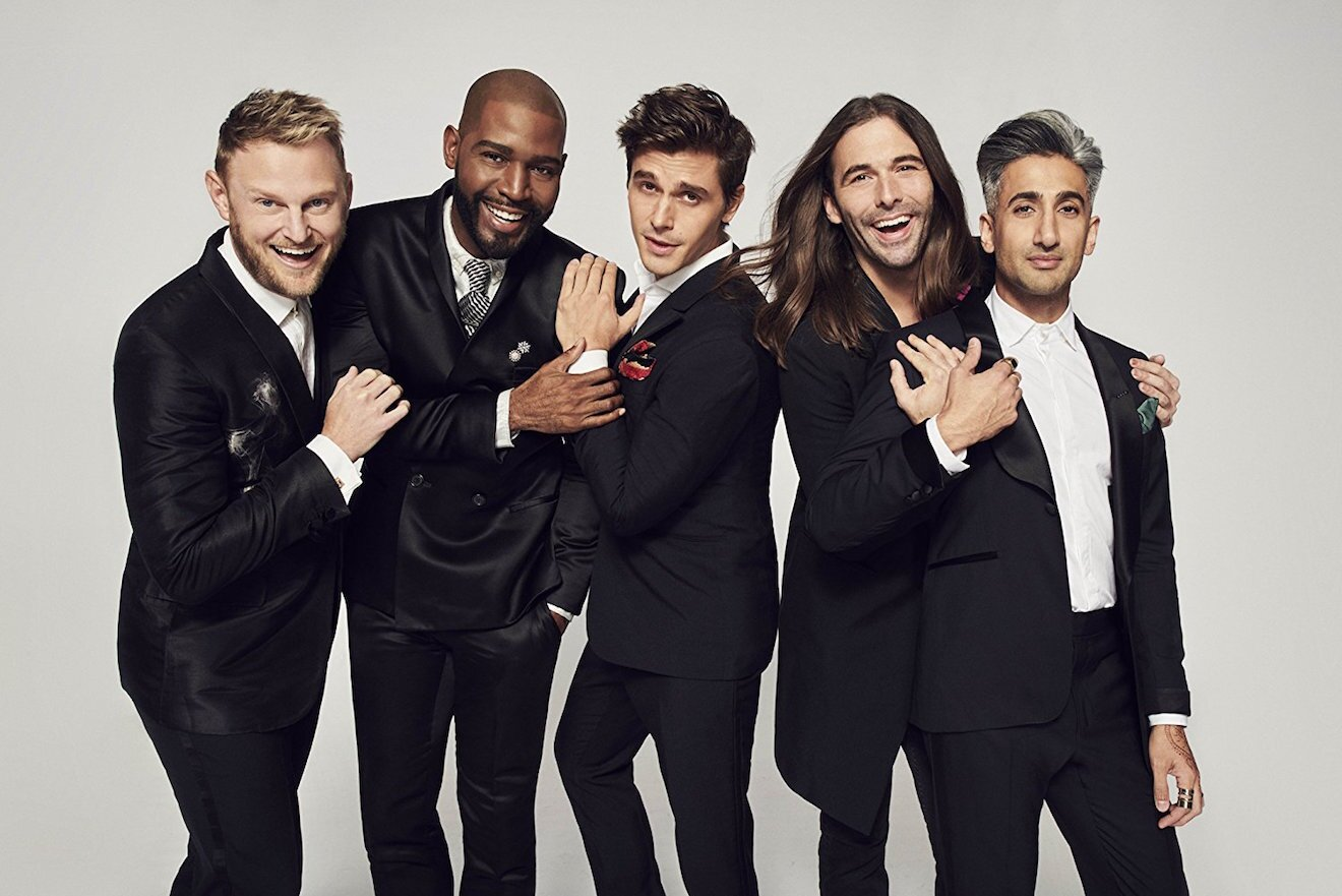 Queer Eye for the Straight Guy- η νέα ομάδα των Fab5