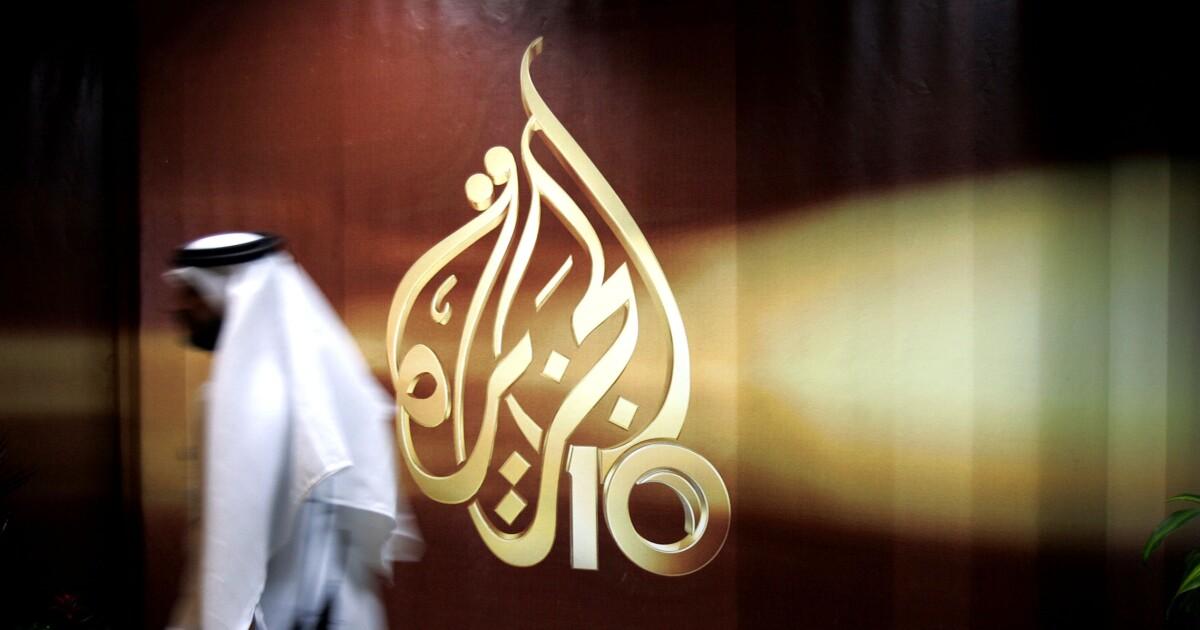 PREMA ZAKONU O ZAŠTITI OD NACISTIČKE PROPAGANDE: Republikanci u američkom Kongresu traže da se Al-Jazeera registruje kao 'strani agent'