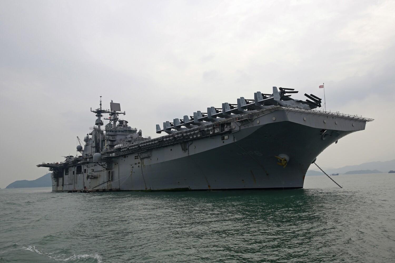 Trump names Philip Bilden as secretary of the Navy