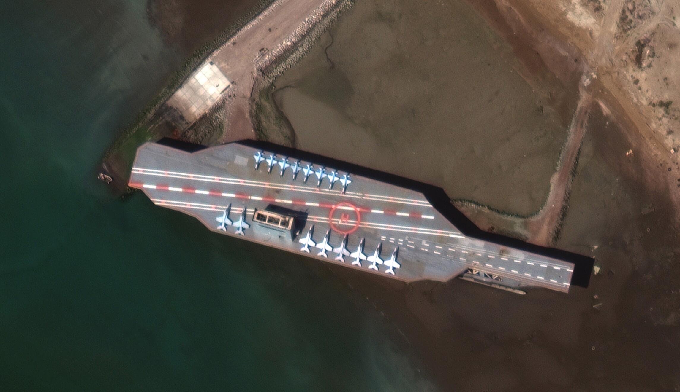 Iran Mock Carrier