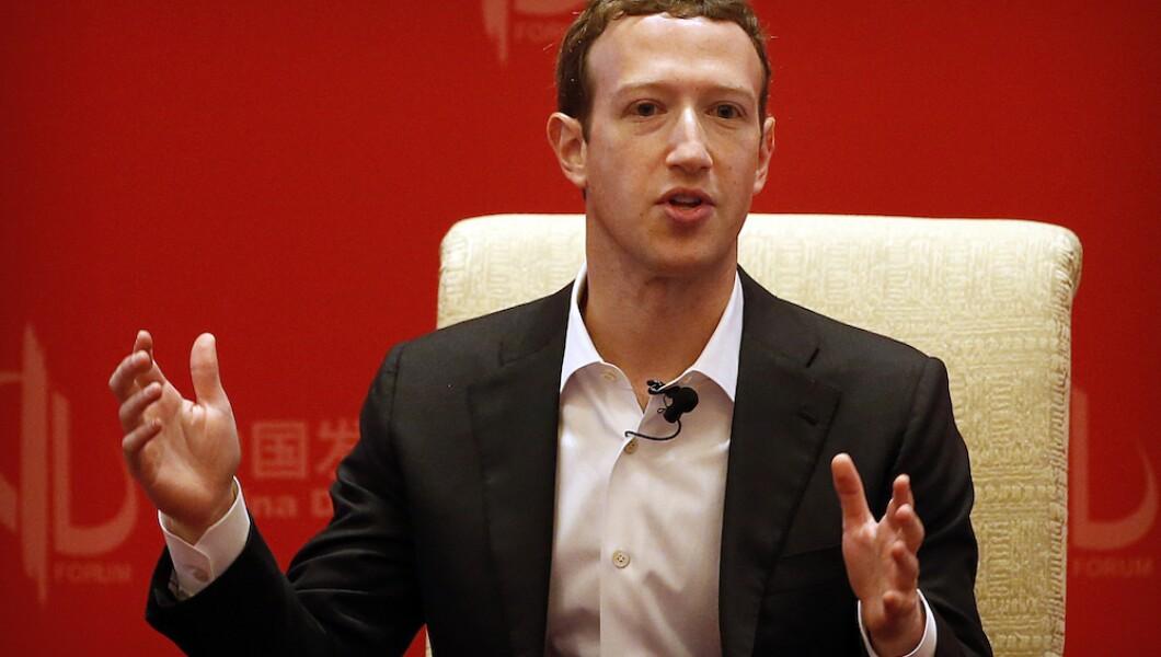 041216 cohen zuckerberg trump